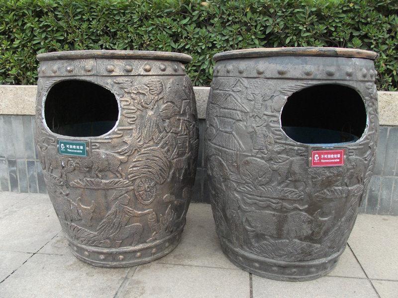 【垃圾桶文化】